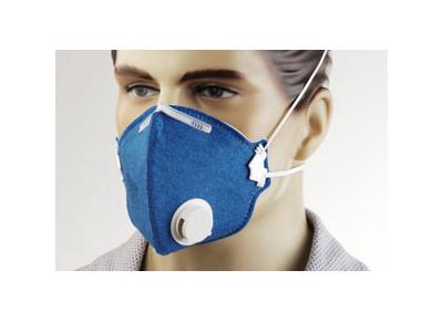 7dc012be86ee8 Equipamentos de Proteção Individual - Máscaras